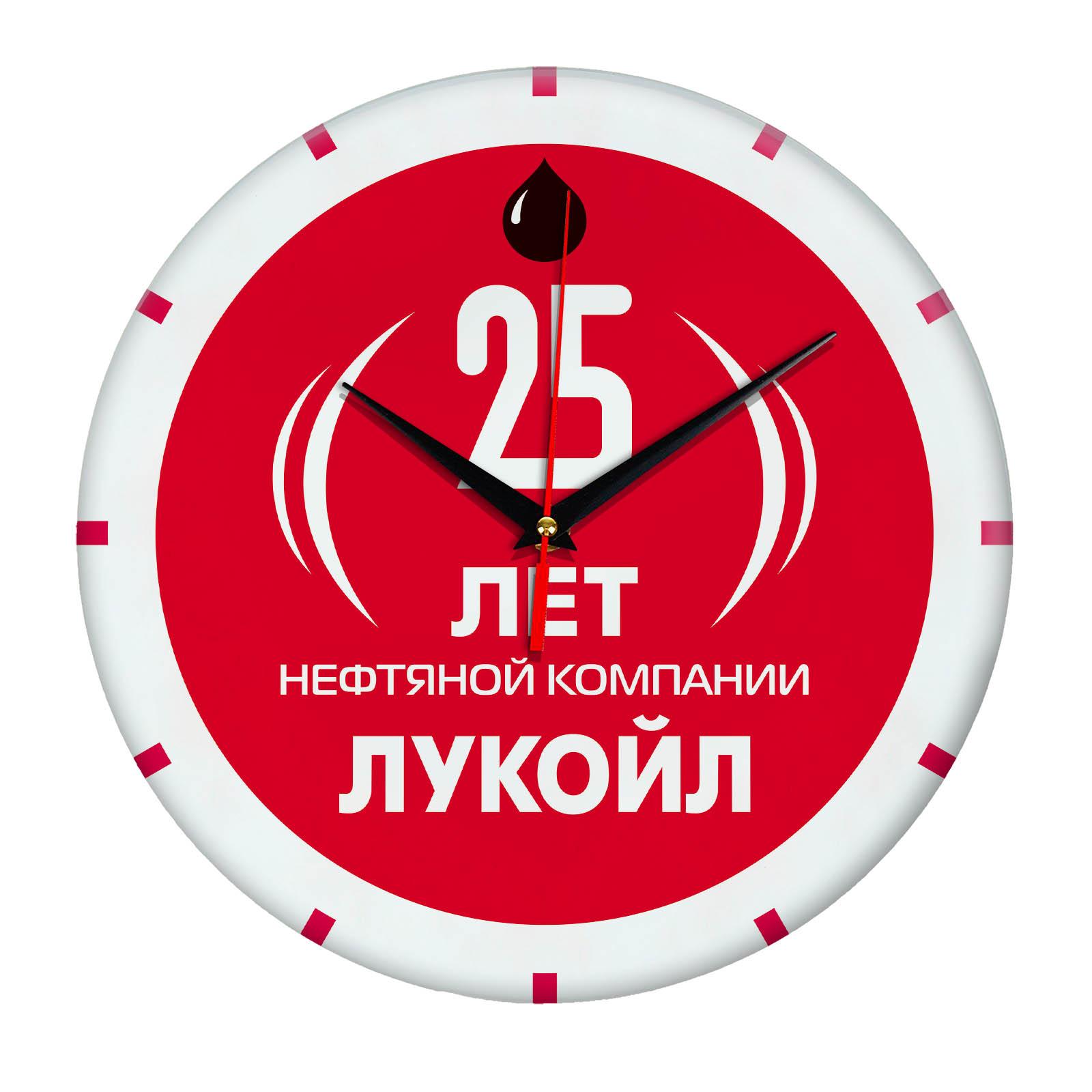 Настенные часы «lukoil_sten»