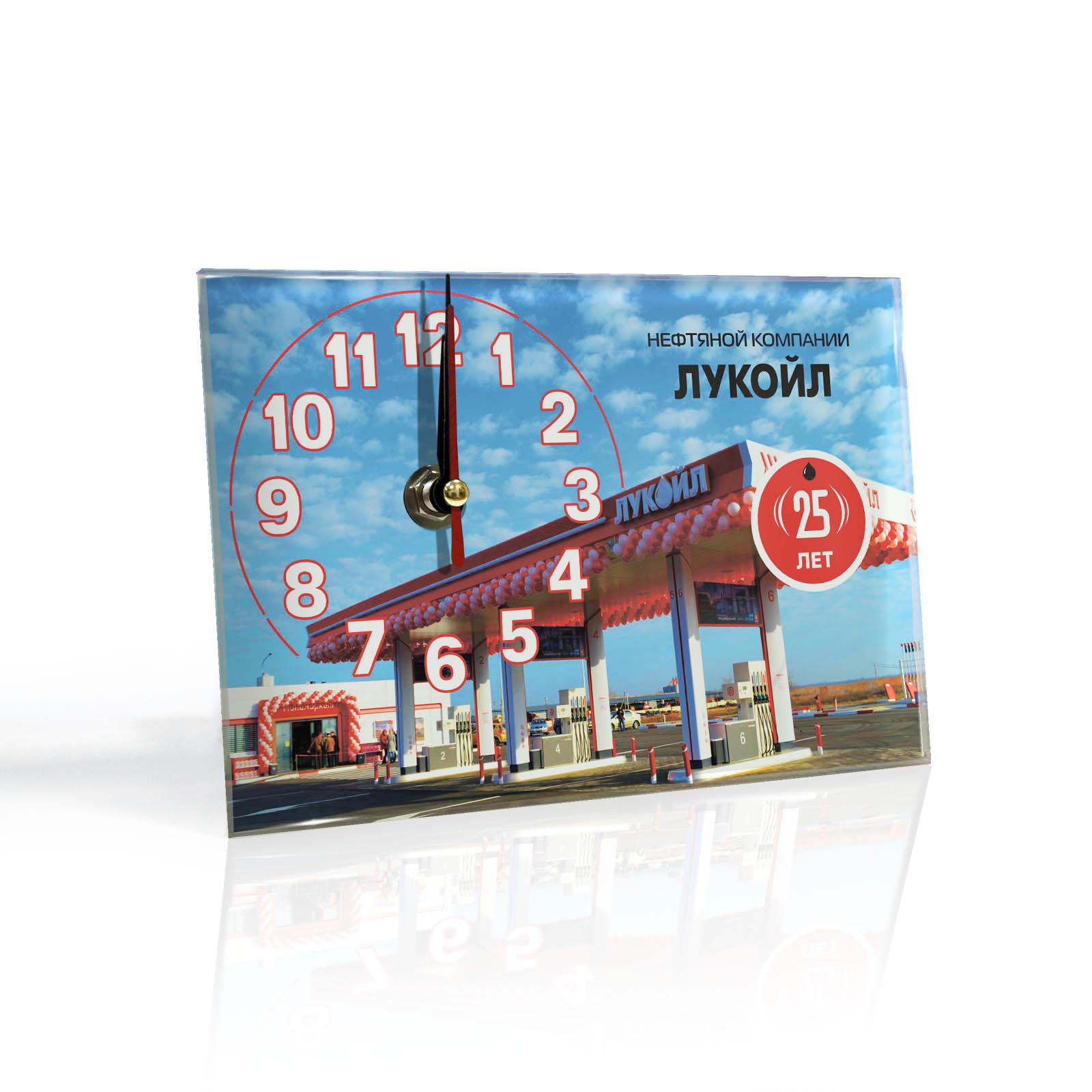 Настенные часы «lukoil_stol»