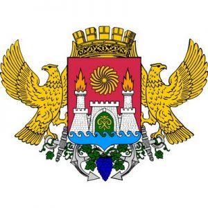 часы сувенир Махачкала