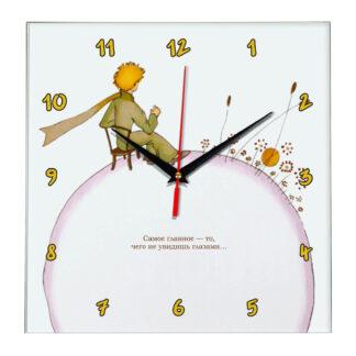 Настенные часы «Маленький принц» 05