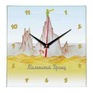 Сувенир часы Маленький Принц на вершине