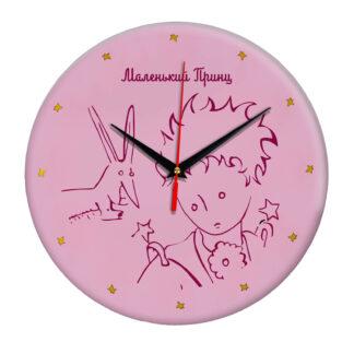 Часы Маленький Принц красные