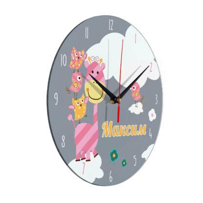Часы персонализированные «Максим»
