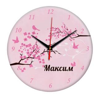 Часы — именной подарок «Максим»