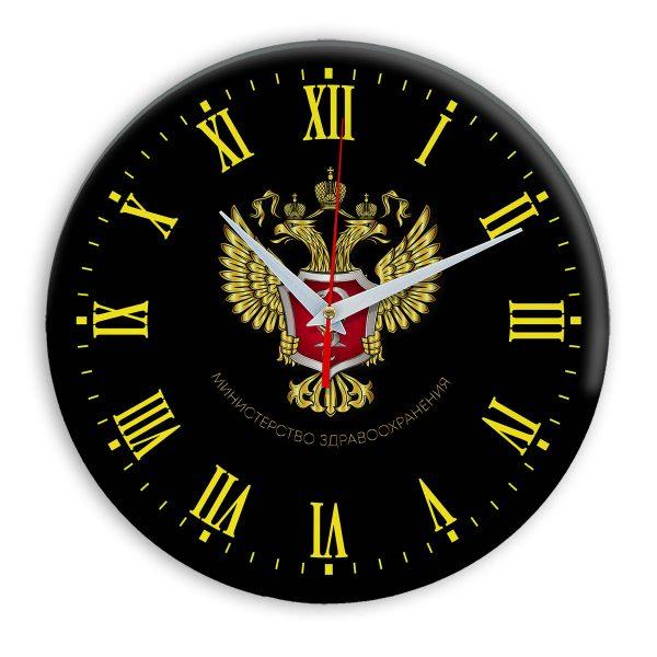 Ministerstvo-zdravoohraneniya-00-37