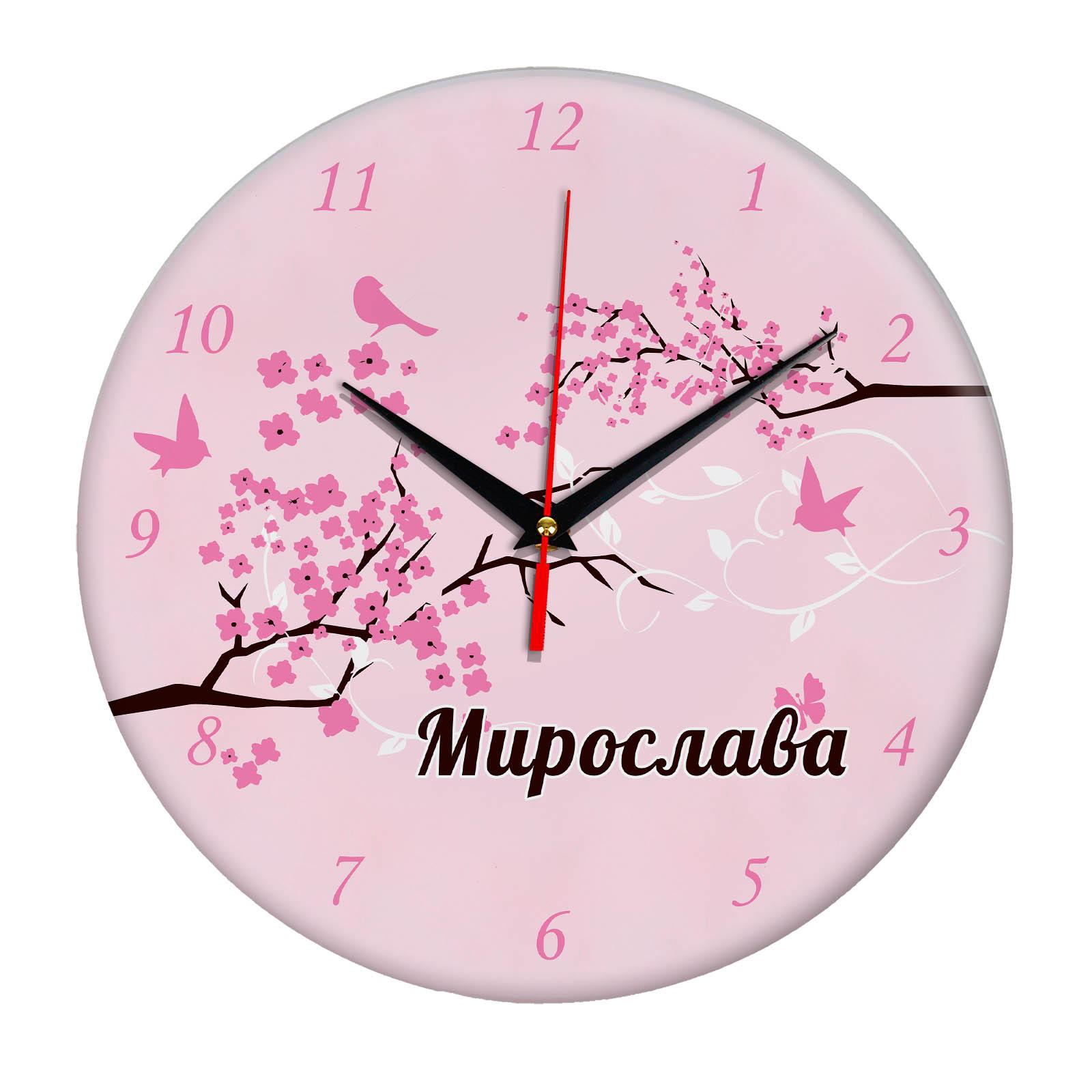 Часы — именной подарок «Мирослава»
