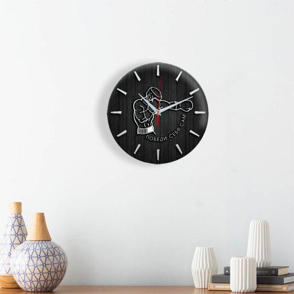 motivation-clock-11