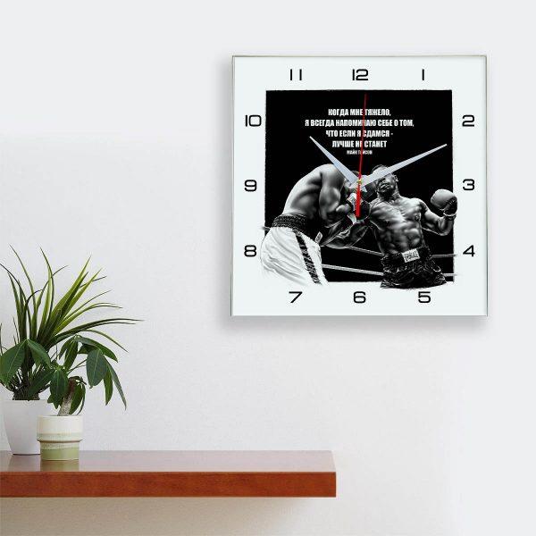 motivation-clock-17