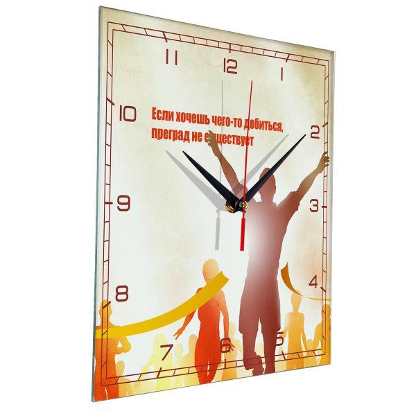 motivation-clock-18