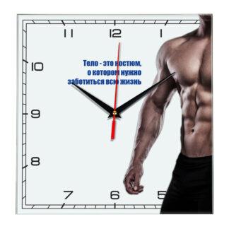 motivation-clock-20