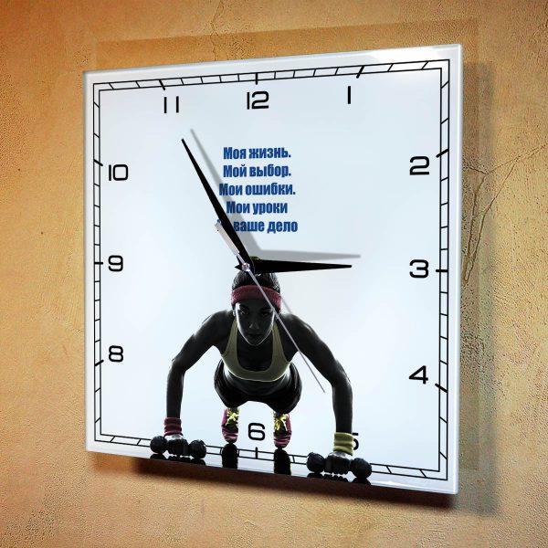 motivation-clock-21