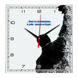 motivation-clock-22