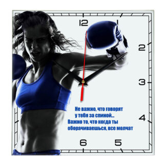 motivation-clock-23