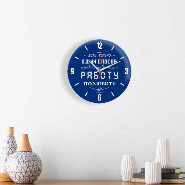 motivation-clock-28
