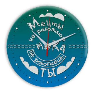 motivation-clock-29
