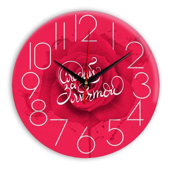 motivation-clock-33