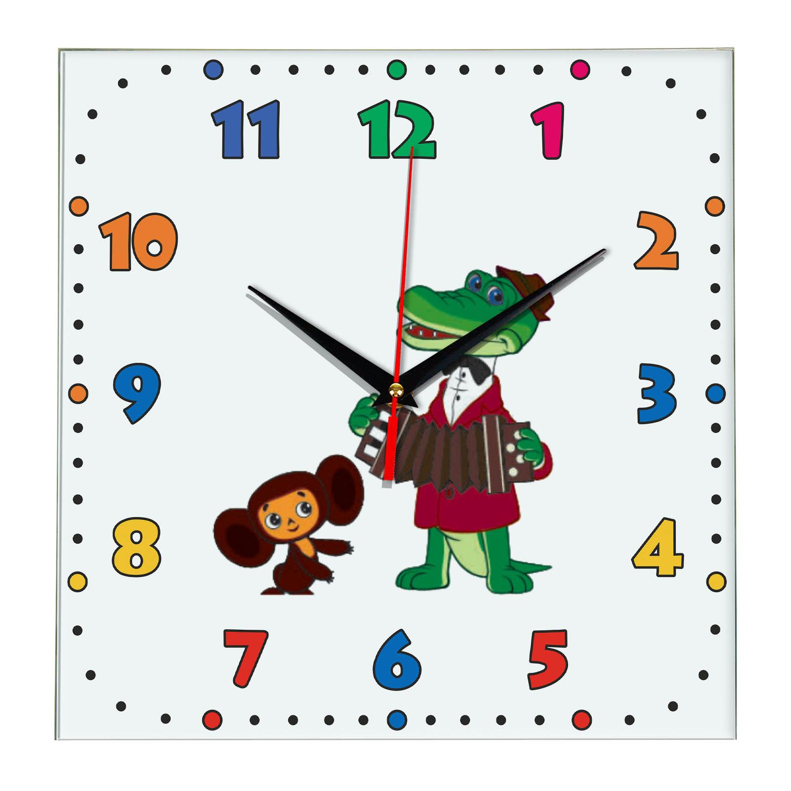 Часы настенные Чебурашка и Гена