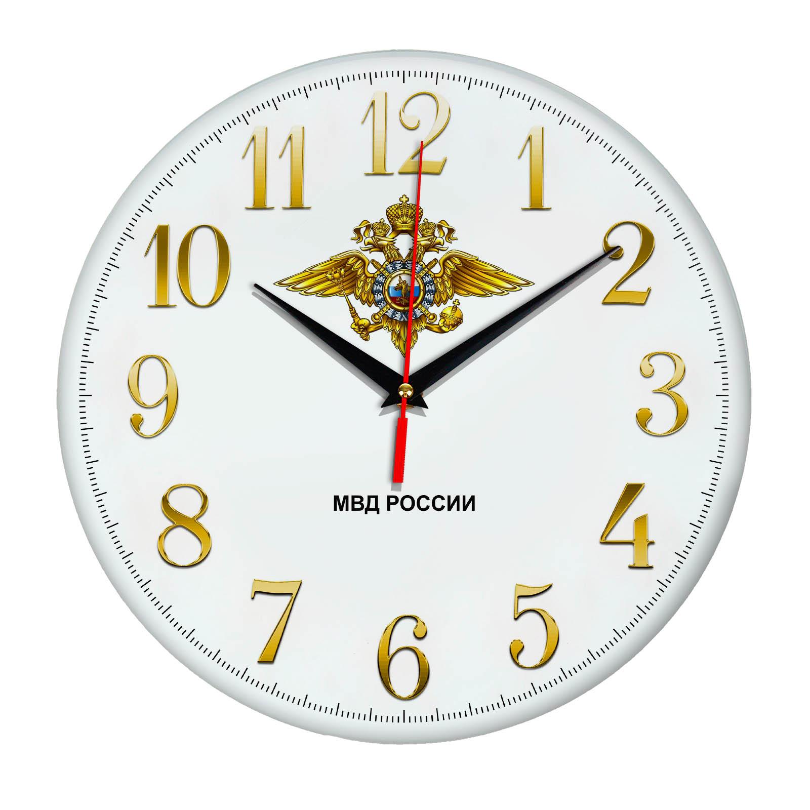 Настенные часы «mvd20»