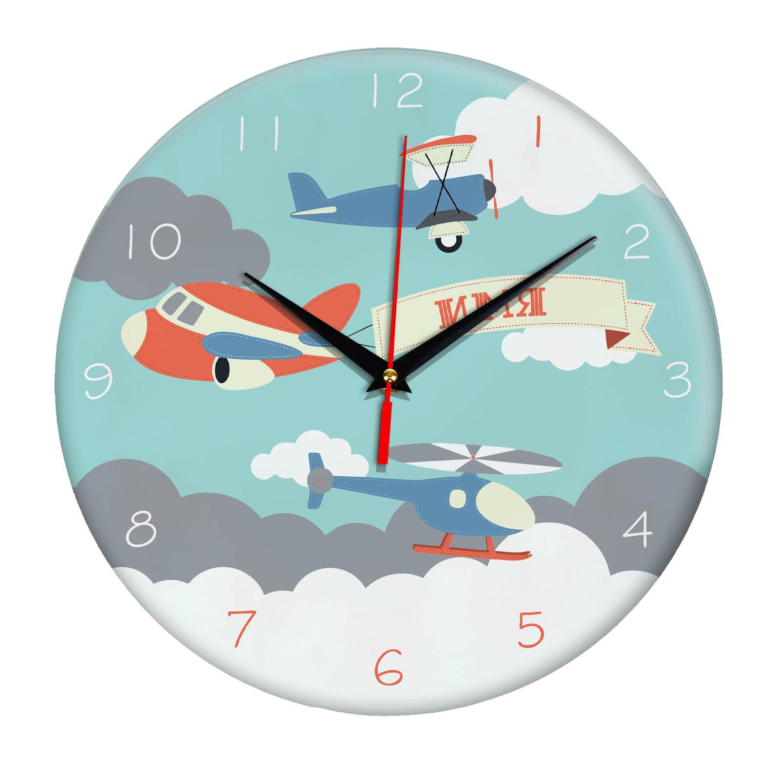 Настенные часы именные «Самолеты»