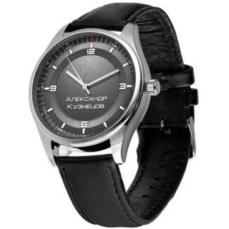Именные наручные часы 023 серебро