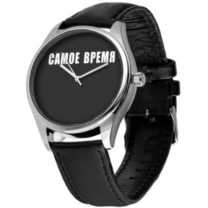 Наручные часы с именем 03 серебро