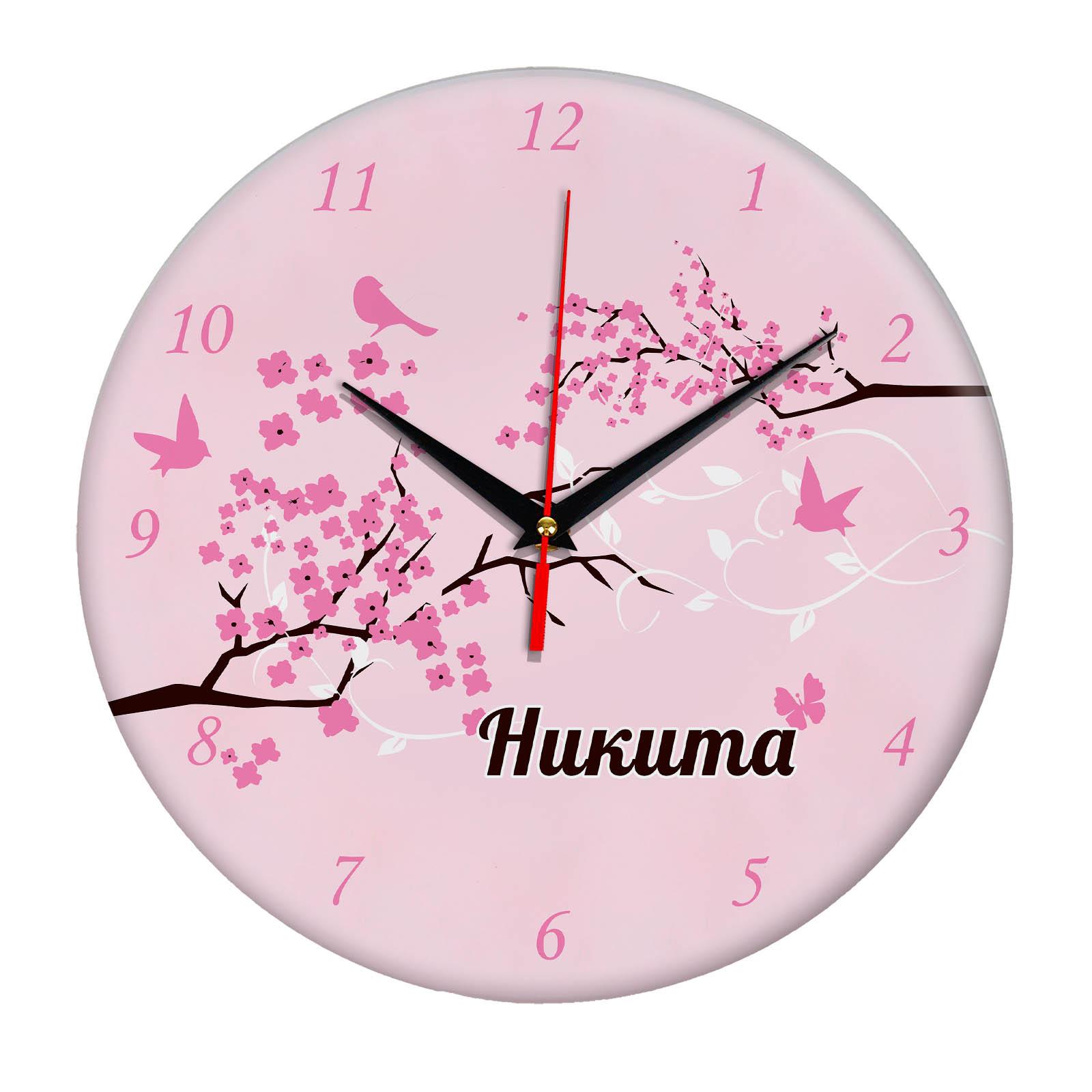 Часы — именной подарок «Никита»