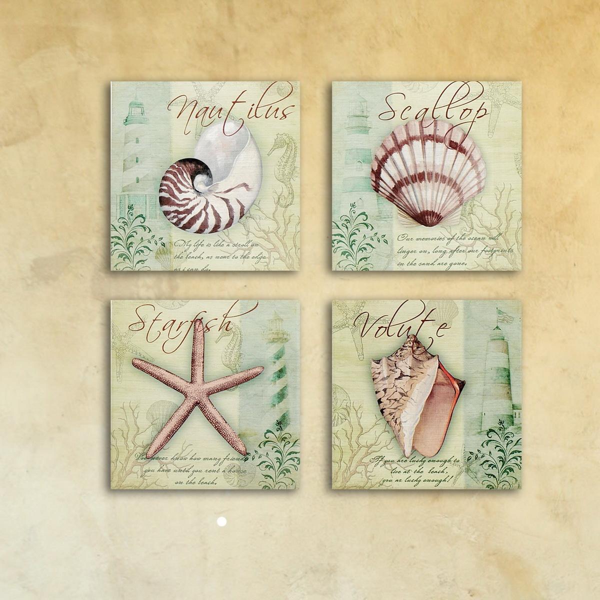 Модульная картина на стекле «Морское дно» 4 картины