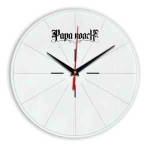 Papa roach настенные часы 15
