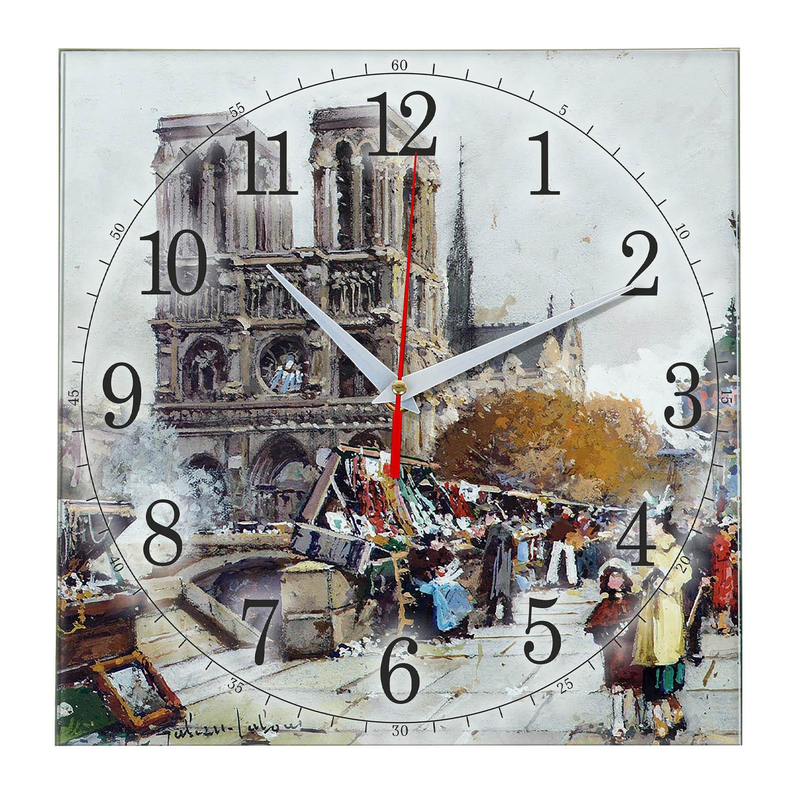 """Часы настенные """"Исторический Париж"""""""