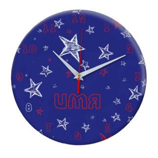Именные настенные часы с дизайном «Звезды»
