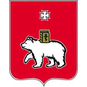часы сувенир Пермь