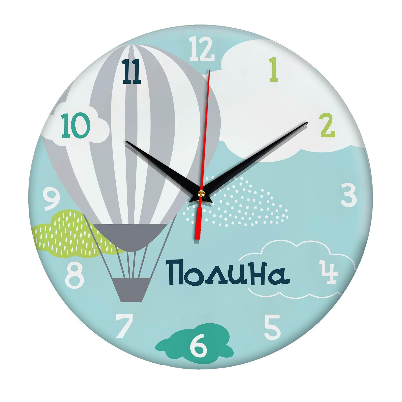 Подарок именной — Настенные часы с именем Полина