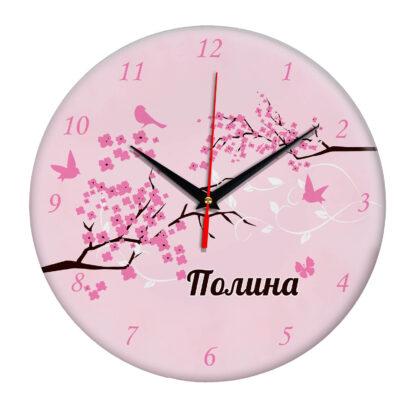 Часы — именной подарок «Полина»