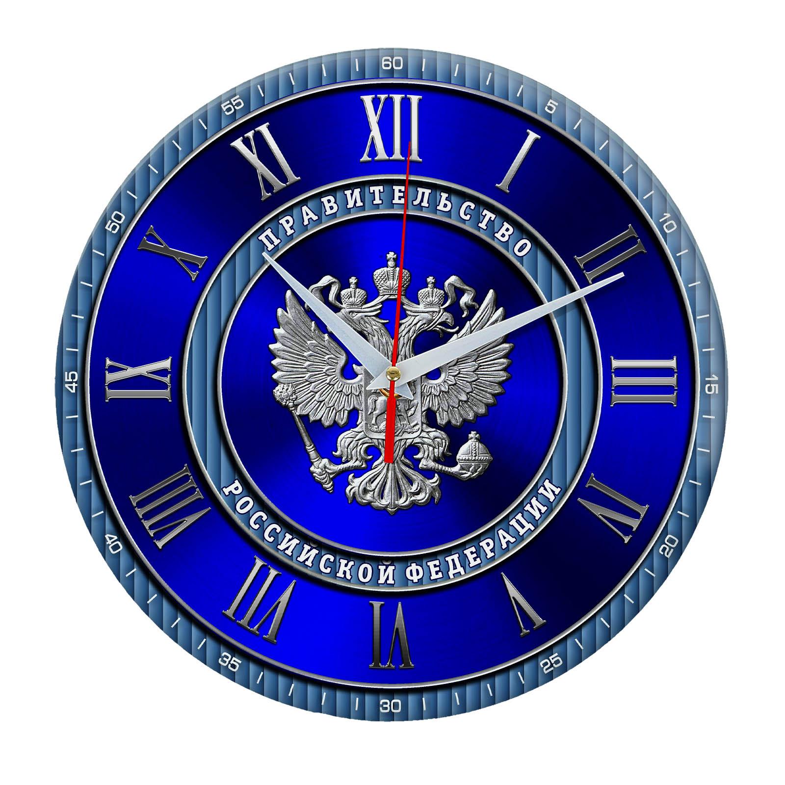 Настенные часы «pravitelstvo_rf»