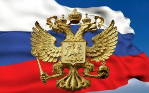 Постер «Флаг и герб России»