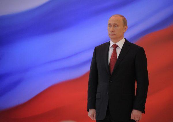 Постер «Рутин Россия»