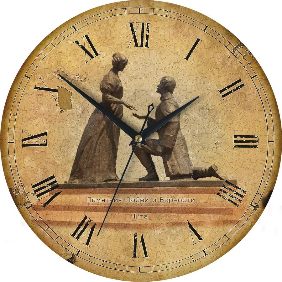 """Настенные часы """"Памятник любви и верности в Чите"""""""