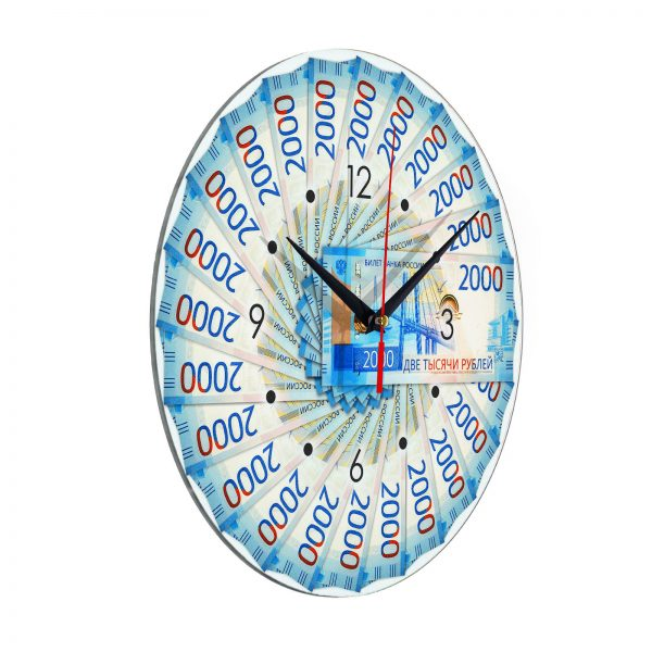 "Настенные часы ""Купюра 2000 рублей"""