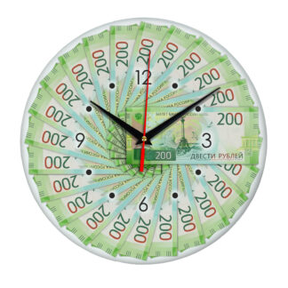 Настенные часы «Купюра 200 рублей»