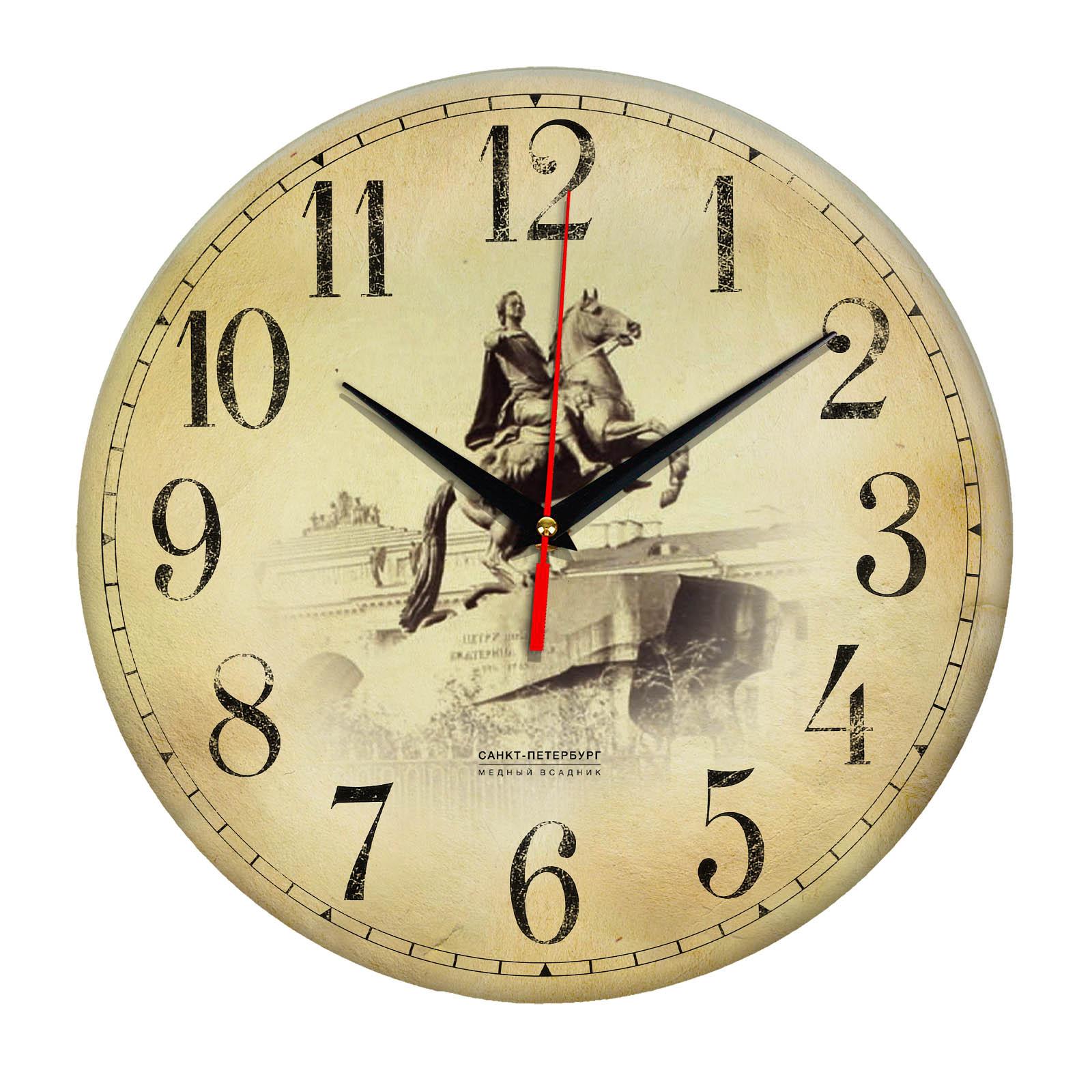 часы сувенир с видами Санкт Петербурга S-P-004