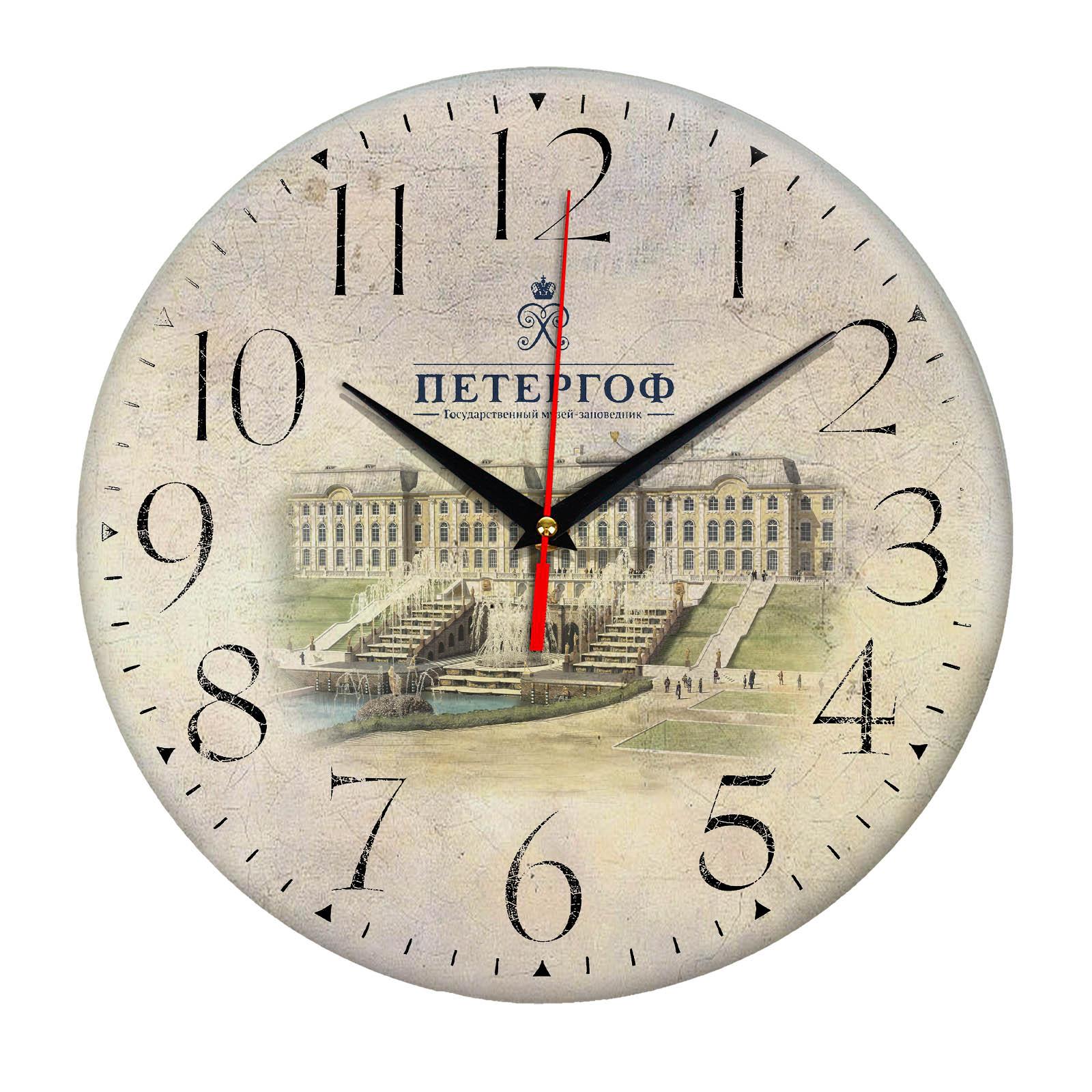 Часы настенные «Несравненный Петергоф»