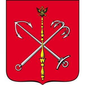 часы сувенир Санкт Петербург