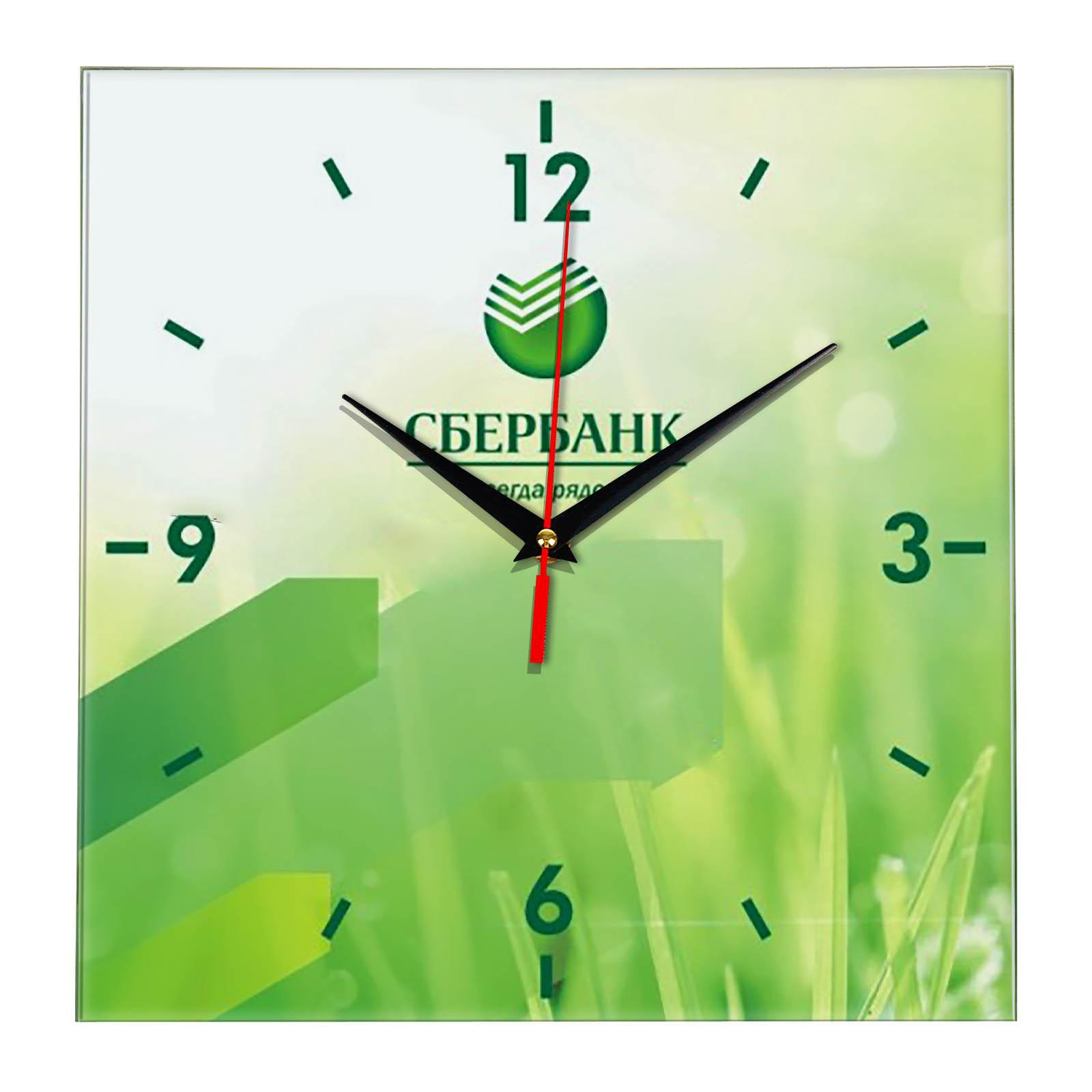 Настенные часы «сбербанк»