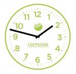 День работников Сбербанка России - 12 ноября