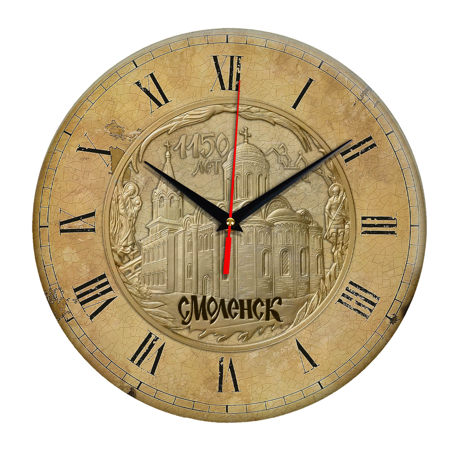 Часы настенные Смоленск 2