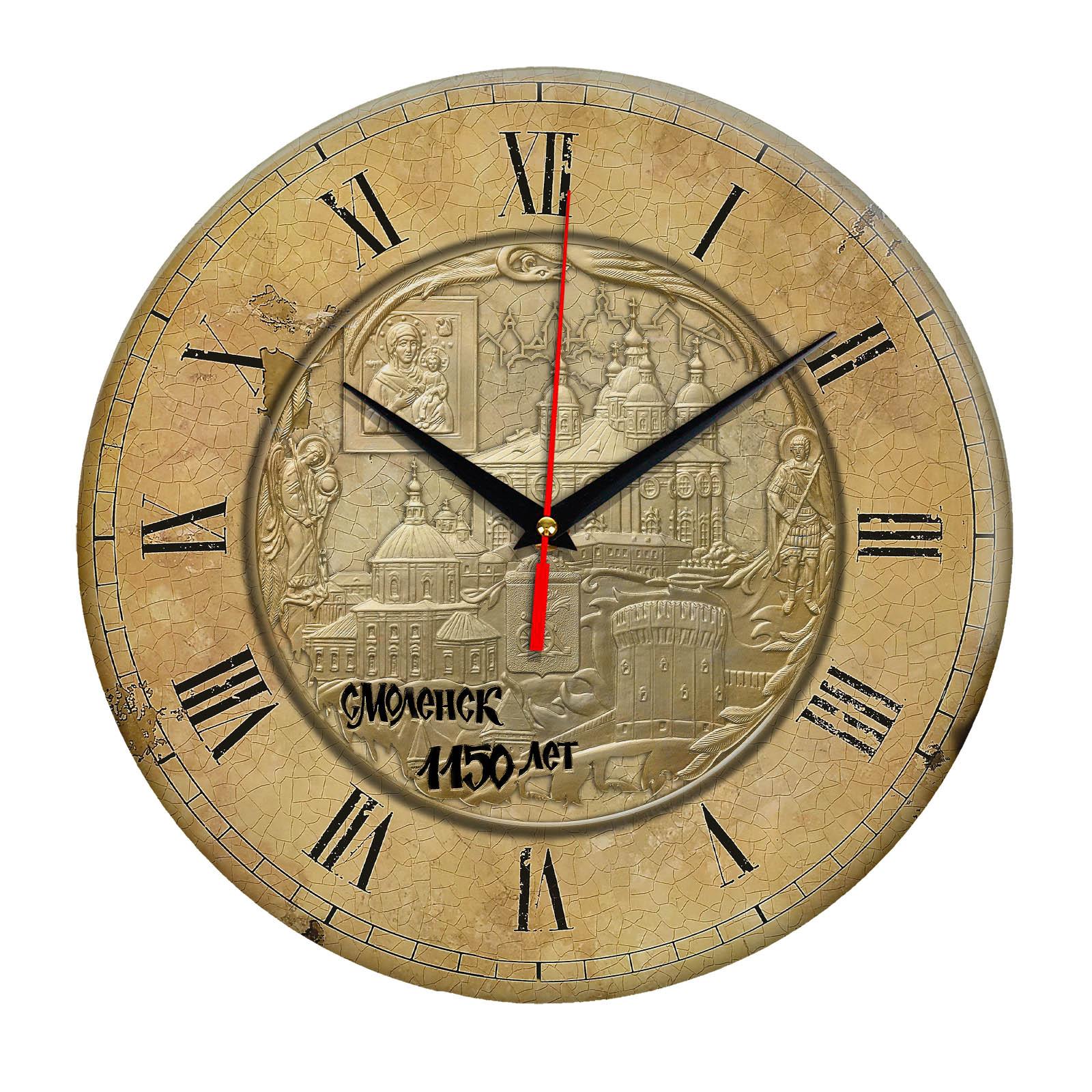 Часы настенные Смоленск