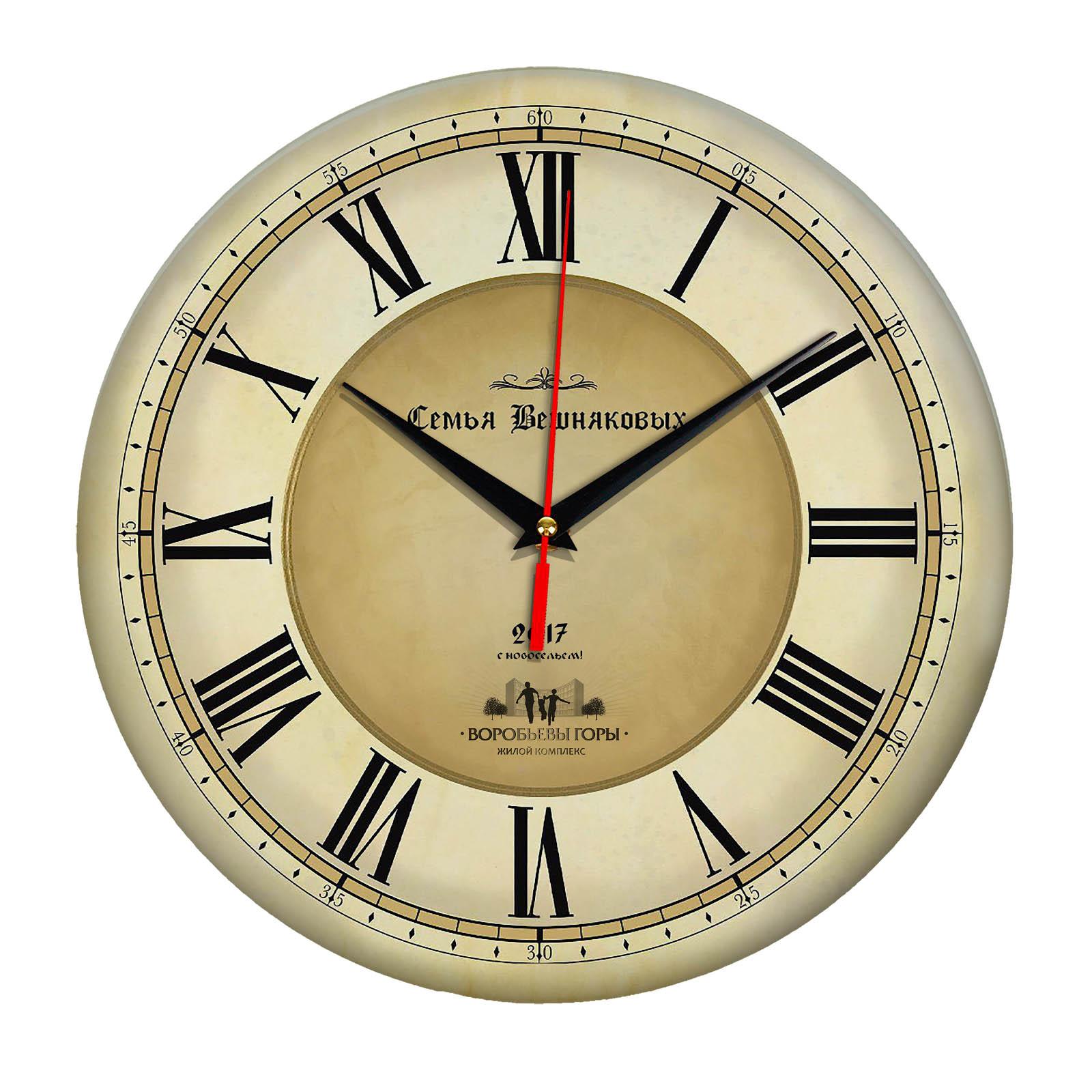 Настенные часы «snovosel02»
