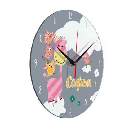 Часы — именной подарок «Софья»