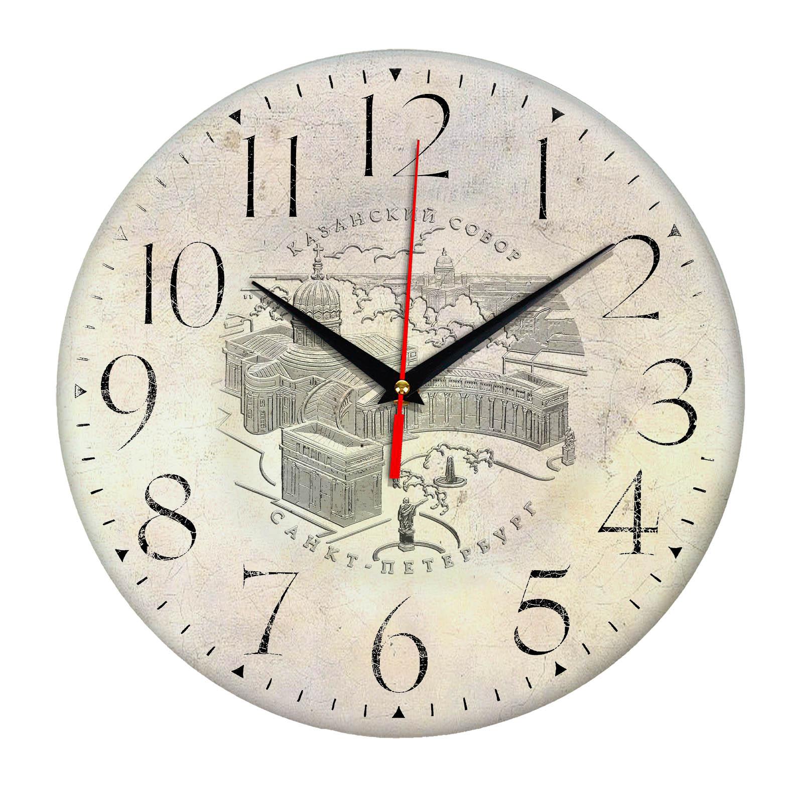 Часы настенные «Эскиз Казанского Собора»