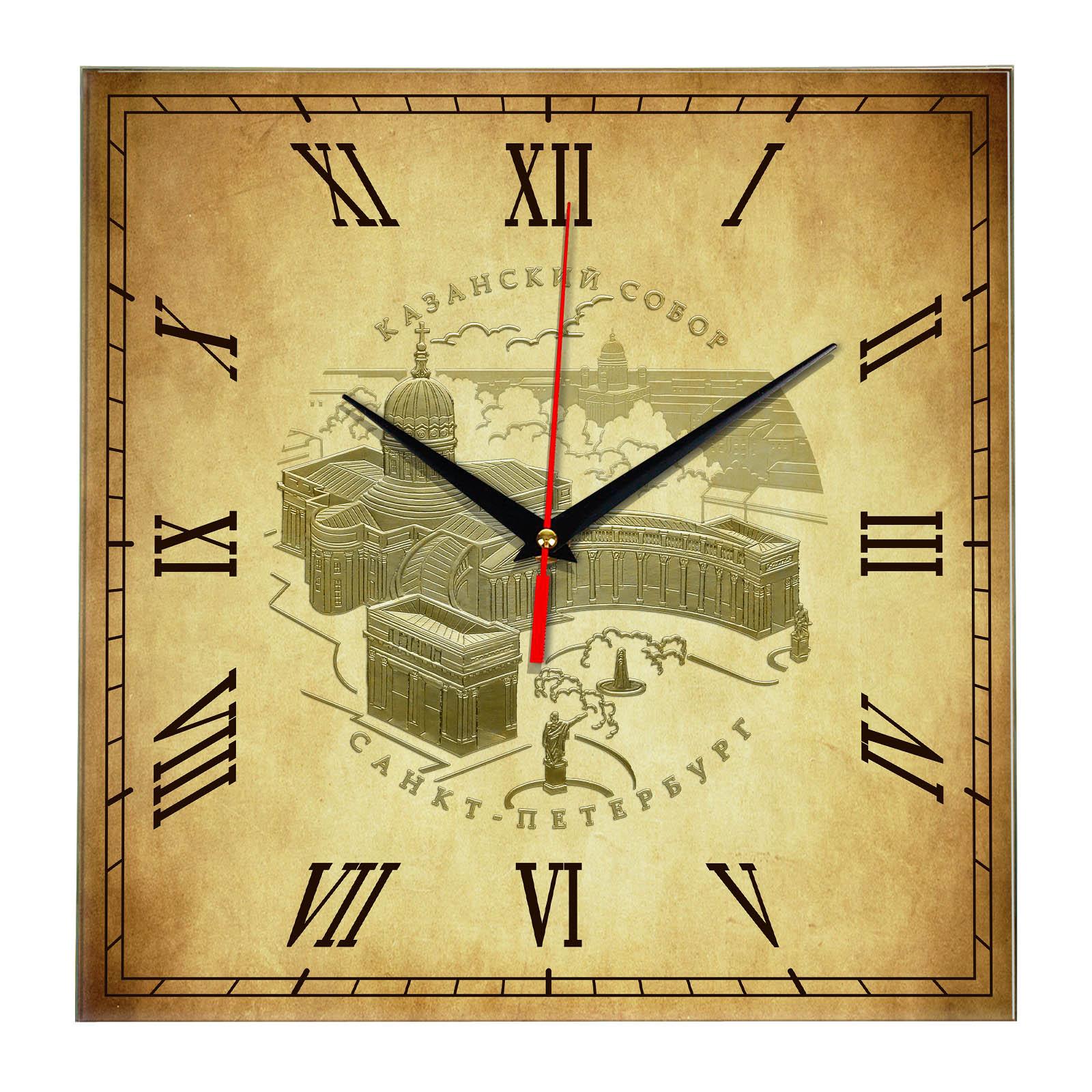 Часы настенные «Величие Казанского Собора»